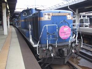 Dscf6355