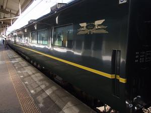 Dscf6475