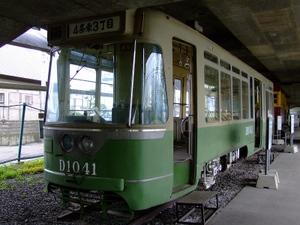 Dscf5062