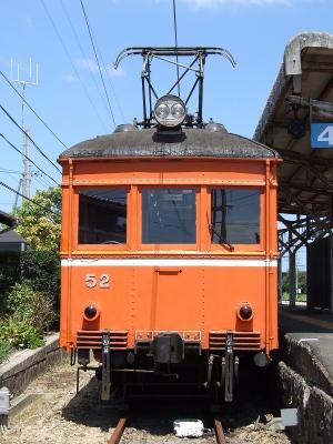 Dscf5208_2