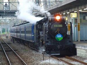 Dscf0280