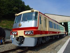 Dscf1082