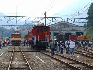 Dscf1103
