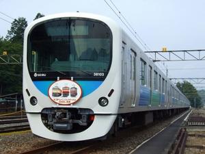 Dscf1105