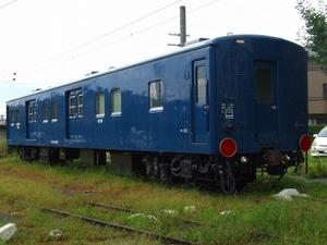 Dscf0300