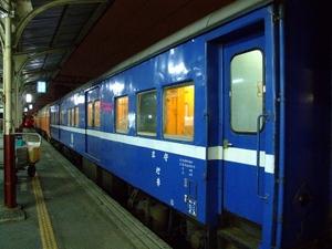 Dscf4618