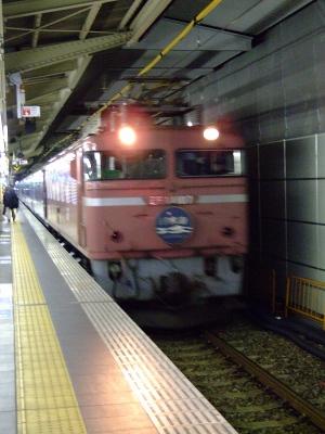 Dscf2734_2