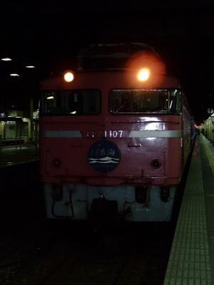 Dscf2883_2