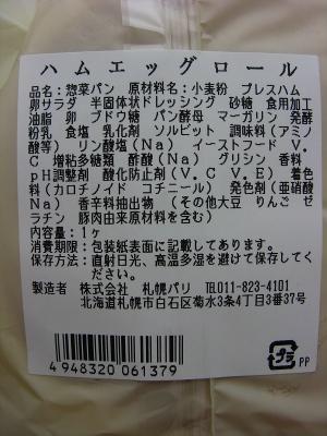 Img_1030